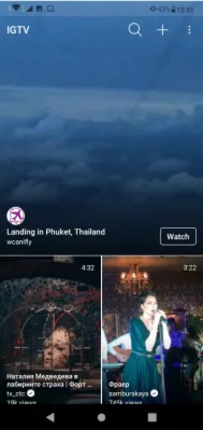 How to upload a video to IGTV from phone? : Video uploaded to IGTV