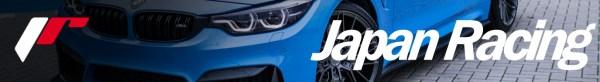 Japan Racing vanteet jälleenmyyjä SL01-JR38-JR37-JR36-JR35-JR34-JR33-JR32-JR31-JR30-JR29-JR28-JR26-JR25-JR23-JR22-JR21-JR20-JR19-JR18-JR15-JR14-JR12-JR11-JR10-JR9-JR7-JR6-JR5-JR3-TF2-JRX10-JRX9-JRX8-JRX7-JRX6-JRX5-JRX4-JRX3-JRX2-JRX-1