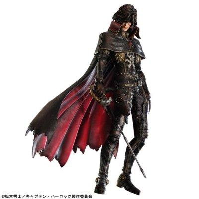 Figurine-Captain-Harlock-Albator-0