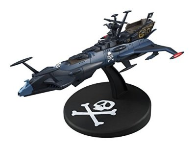 Cosmo-Fleet-special-Space-Pirate-Captain-Harlock-Arcadia-about-17-cm-PVC-Its-already-painted-0