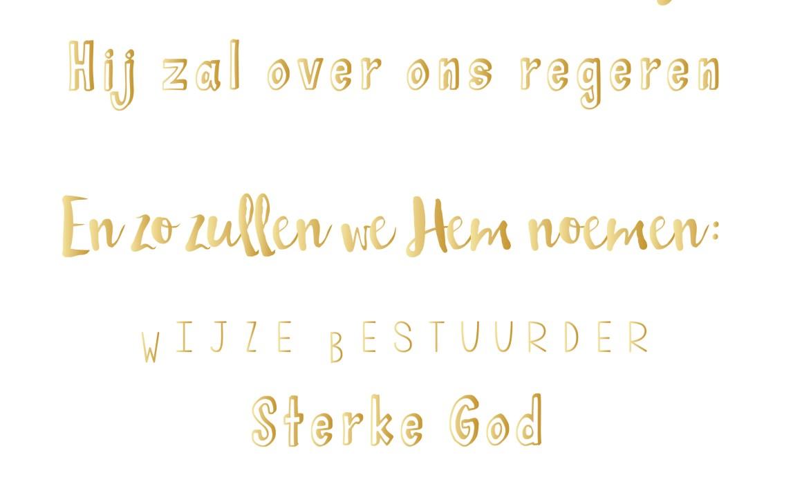 Er is een kind geboren kerst jesaja 9 vers 5 hemelsblauw goudkleurig blog poster