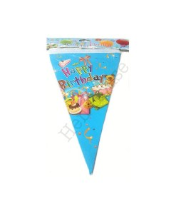 Blue Birthday Bunting Flags