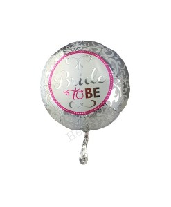 Elegant Bride to Be Balloon