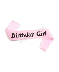 Pink Birthday Girl Sash