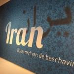 Gezien: Iran – bakermat van de beschaving in Drents Museum