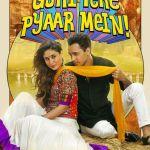 Gezien Gori Tere Pyaar Mein! (2013)