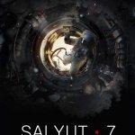Gezien: Salyut 7 (2017)
