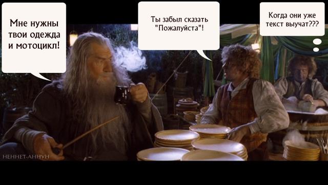 quiz 006 01 Конкурс 10 лет Властелин Колец