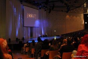 03 IMG 4730 300x200 Хоббит косплей на Франкфуртской книжной ярмарке: отчет