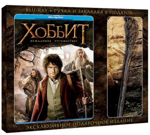 16218290 Hobbit collectionGandaelf b 300x271 Где купить?
