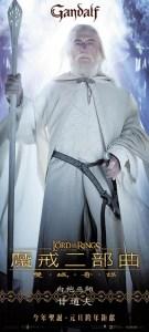 19 Char Gandalf Chinese 135x300 Властелин Колец   Постеры