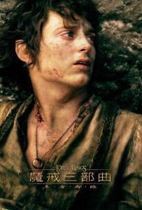 Teaser Frodo Ch 203x300 Властелин Колец   Постеры
