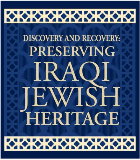 Iraqi Jewish Heritage
