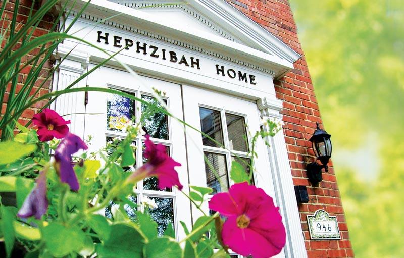 Hephzibah House Oak Park