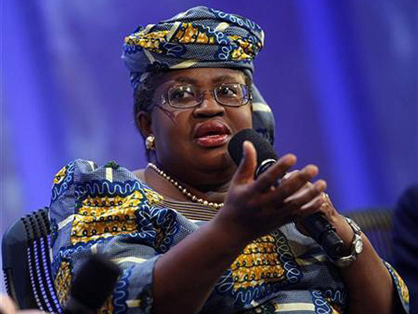 Image result for okonjo iweala