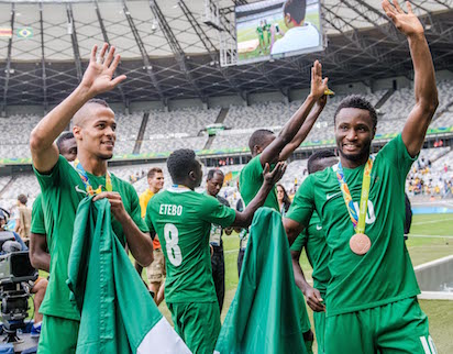 Nigeria Bronze2