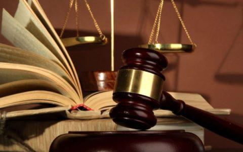 law_court