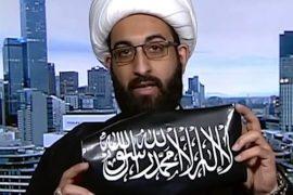 Imam_Tawhidi