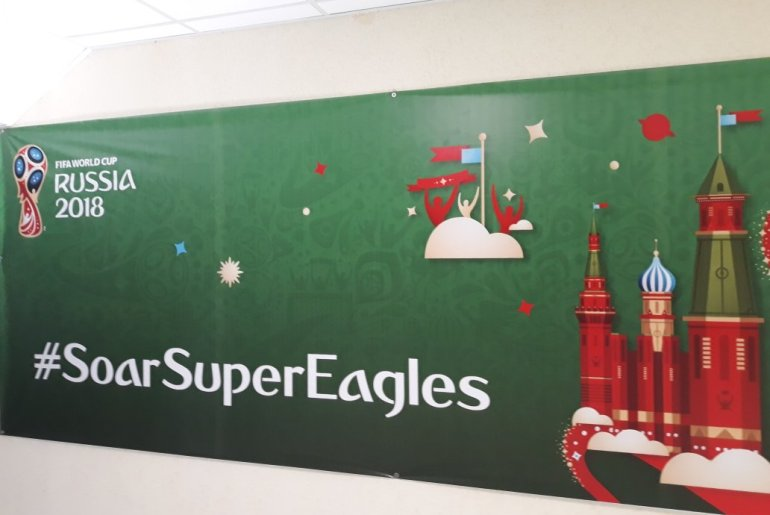 Sour Super Eagles