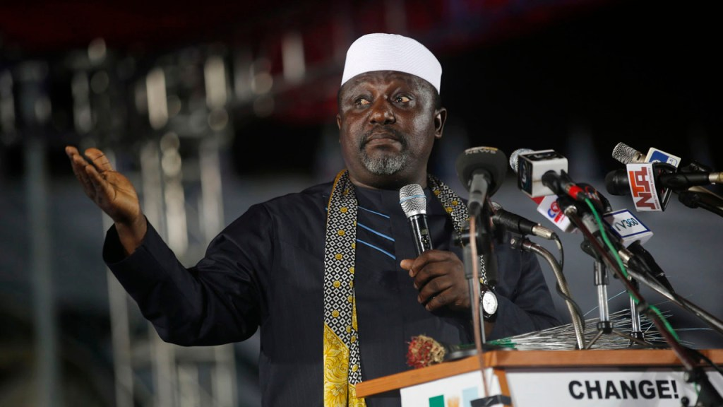 Okorocha speaks as he presents his manifesto at All Progressives Congress party convention in Lagos