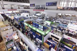 North Korea trade fair