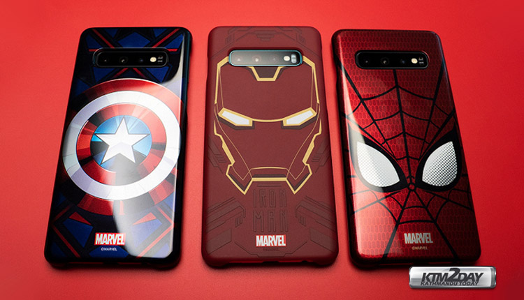 Samsung Marvel Smart Covers