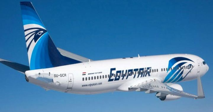 Justice unserved five years after Egypt Air's Racist Torture Of 17-year-old student