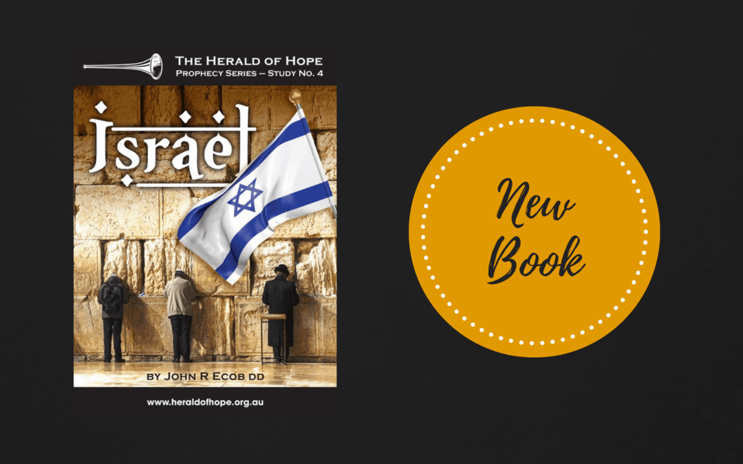 New Study Booklet: Israel