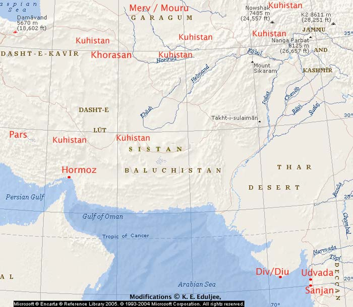 Locations related to the early Zoroastrian (Parsi) migration from Iran to Hind (India). Image credit: Base map courtesy Microsoft Encarta. Additions copyright K. E. Eduljee