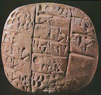 tablette d'écriture cunéiforme, 2300 avant JC (musée d'Alep)