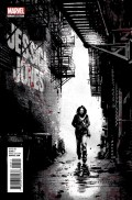 Jessica Jones #1 -David Aja variant