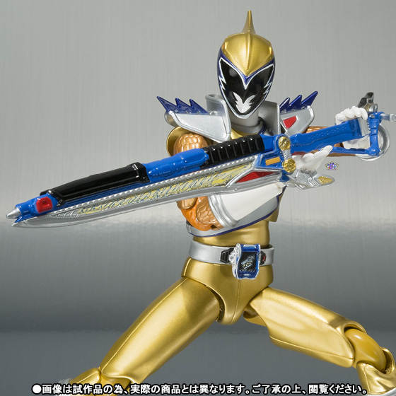 S.H.Figuarts KyoryuGold