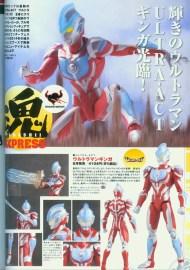 ULTRA-ACT Ultraman Ginga