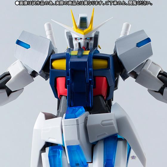 Robot Damashii Extreme Gundam (Type Ex) Special Version