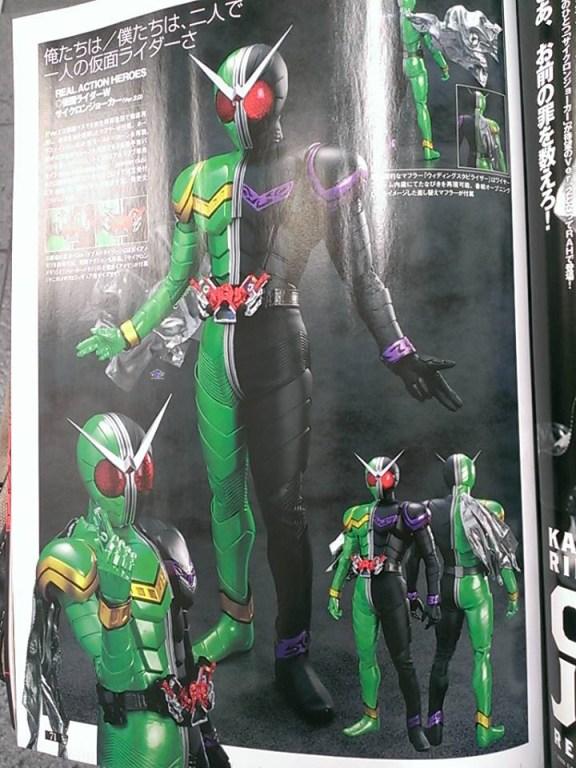 R.A.H. Kamen Rider W Cyclone/Joker
