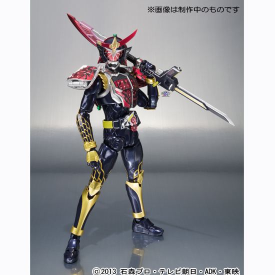 S.H.Figuarts Kamen Rider Bujin Gaim Blood Orange Arms