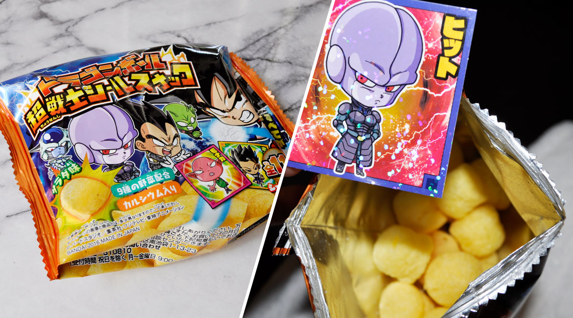 box_from_japan_dragon_ball_seal