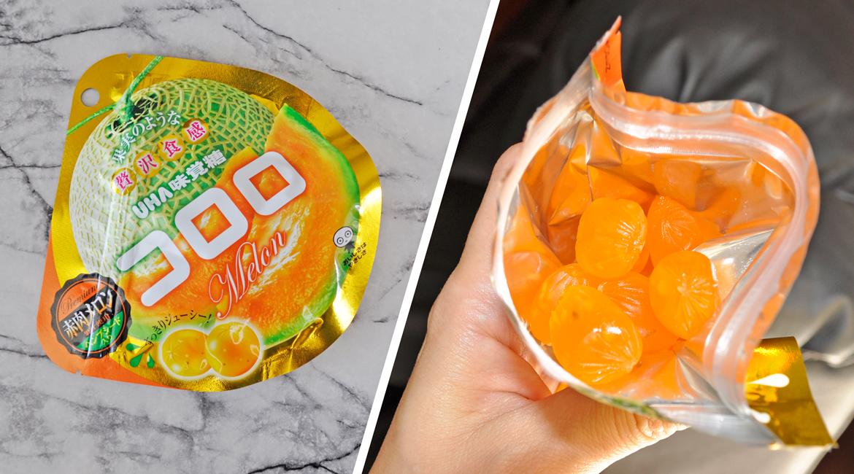 Cororo Melon