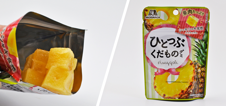 Hitotubu Kudamono Gumi Pineapple