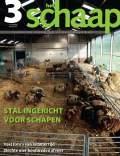 vakblad Het Schaap cover 3 maart 2017