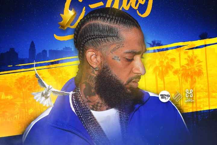 Nipsey Hussle: Happy C-Day