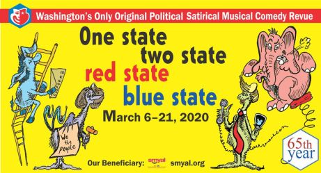"Join Hexagon, March 6-21 for our 65th anniversary show ""One State, Two State, Red State, Blue State"""