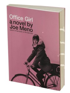 Office Girl by Joe Meno
