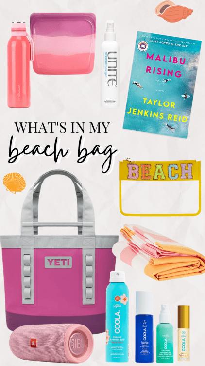 what's inside my beach bag summer essentials
