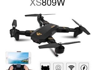 Drone quadcopter XS809W - Télécommandé avec smartphone et manette