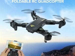 Drone quadcopter Tianqu XS809W