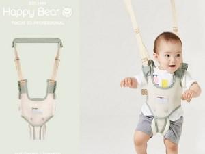 Harnais bébé vert