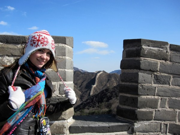 Badaling Great Wall Nadine