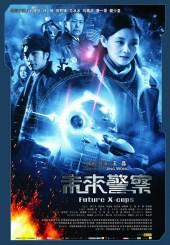 Future X-Cops 5