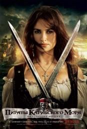 Pirates of the Caribbean Poster - Penelope Cruz